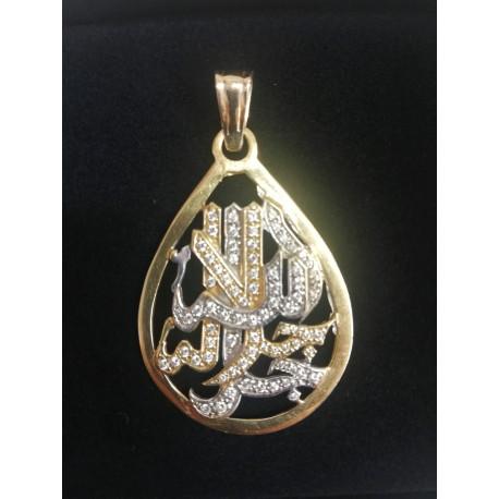Pendentif 2 Ors avec Gravure Coranique